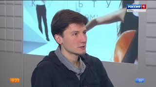 Гость студии Артем Баскаков