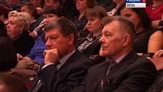 В Кирове отметили день работника сельского хозяйства (ГТРК Вятка)