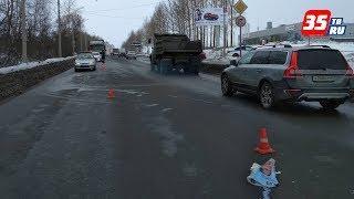В Вологде полиция ищет свидетелей ДТП, в котором погибла женщина