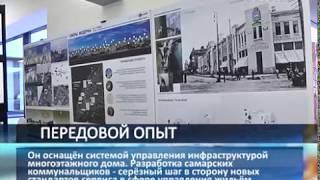 Опыт самарских волонтеров-реставраторов изучат в Москве