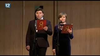Гала-концерт IV Международного конкурса скрипачей им. Ю.И.Янкелевича (1.05.2018)