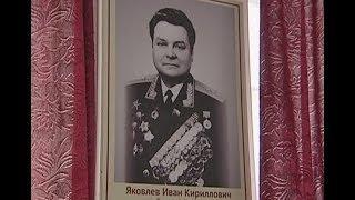 Он превратил охрану в боеспособные войска. Столетие Ивана Яковлева отмечают на Ставрополье