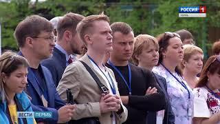 Фестиваль «Щит России» собрал журналистов со всей страны