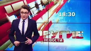 """""""Другие новости"""" на """"Первом Ярославском"""""""