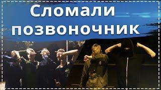 Сломали позвоночник в г.Москва - Быдло в Чертаново