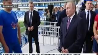 Путин об изменении пенсионного законодательства