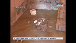 В Мариинском Посаде жители нового дома  вязнут в канализационных стоках