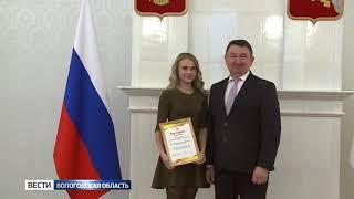 В Вологодской области выбрали лучшие трудовые отряды