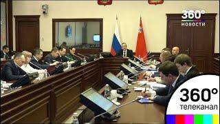 Ситуацию с неплатежами за энергоресурсы обсудили в Красногорске