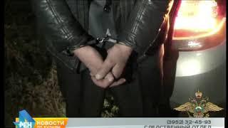 Для расследования дела о резонансном ДТП на ул.Мира в Иркутске нужна помощь очевидцев