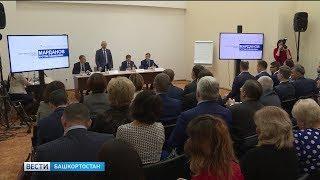 Башкирия намерена поднять рейтинг инвестиционной привлекательности
