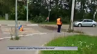 В Ярославле очевидцы сняли на видео оригинальный способ использования дорожной крошки