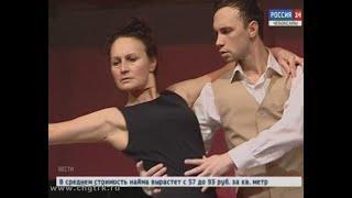 На языке танца: в чувашском ТЮЗе представят необычный пластический спектакль о любви