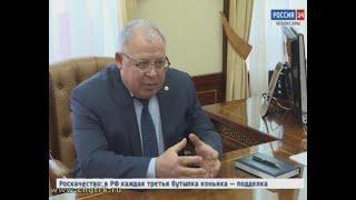 Министром образования и молодежной политики Чувашии назначен  Александр Иванов