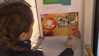 Ученики гимназии № 20 украсили троллейбусы детскими рисунками
