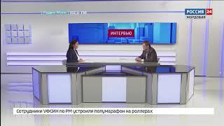 Сергей Чуйков - руководитель проекта единая социальная карта РМ