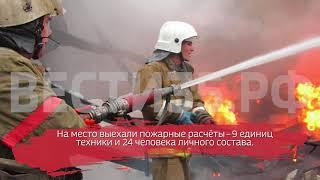 В Вологде подожгли магазин автозапчастей