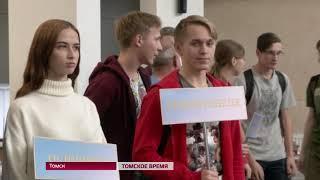 В Томске стартовало первенство Сибири по судомодельному спорту