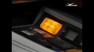 В Самарской области прошла комплексная проверка системы оповещения населения