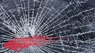 Дебошир набросился на водителя автобуса и разбил стёкла в салоне
