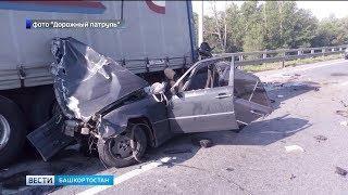Два человека погибли в страшном ДТП на трассе М-5 под Уфой