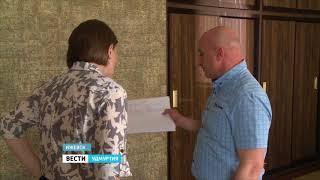 Жители Завьяловского района жалуются на асфальтовое производство вблизи деревни Старое Мартьяново