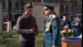 В Ярославле состоялось торжественное собрание, посвященное Дню пожарной охраны