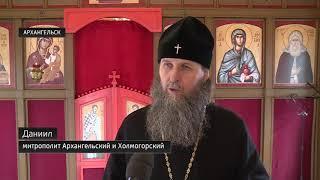 В Архангельской воспитательной колонии сегодня освятили часовню