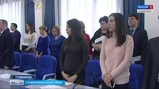 Ставрополье скорбит по жертвам трагедии в Кемерове