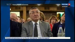 Глава Калмыкии принял участие в работе коллегии минсельхоза России