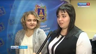 """Брянские студенты - финалисты """"Абилимпикса"""""""