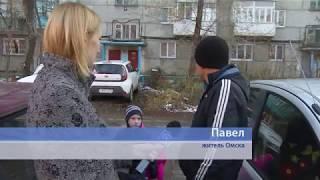 Водный путь в 185-й детсад Омска