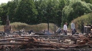 Большой пожар в Ширингушах