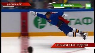 Татарстанская Неделя звёзд КХЛ пройдет на небывало высоком уровне - ТНВ
