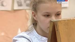 Новости культуры ВЯТКА (10.09.2018)(ГТРК Вятка)