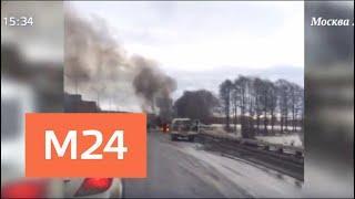 Серьезное ДТП произошло на МКАД между Варшавским шоссе и Профсоюзной улицей - Москва 24