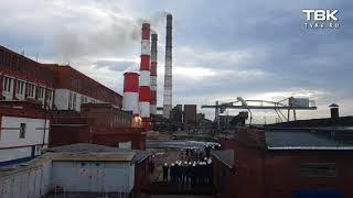 В Красноярске взорвали трубу ТЭЦ-1