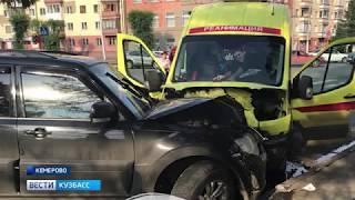 В Кемерове произошло серьезное ДТП с участием машины реанимации