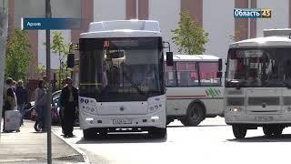 60 лет и полумиллиона моделей: Курганский автобусный завод празднует свой юбилей
