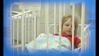 Продолжается сбор средств на лечение Кати Вдовиной