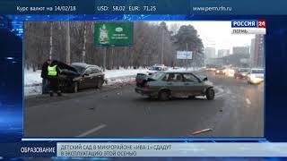 Лобовое ДТП: В Перми «Лада» протаранила «Инфинити»