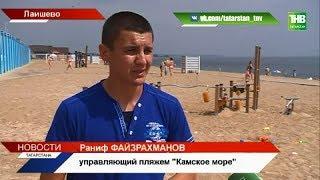 Камское море: 20 тысяч жителей республики и туристов оценили новый пляж в Лаишево - ТНВ