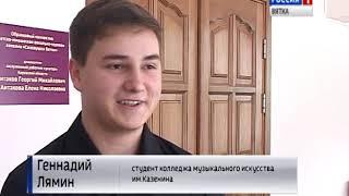 В Кирове прошел мастер-класс баяниста-виртуоза Юрия Шишкина(ГТРК Вятка)