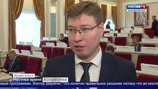 Разработкой генпланов муниципальных образований займётся область
