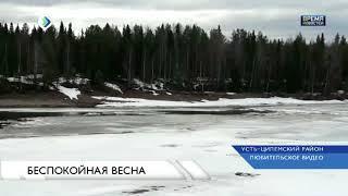 Первые подвижки льда в Усть-Цильме