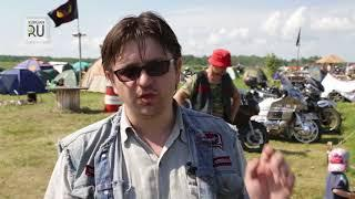 В «Логовушке» встретились байкеры со всего Урала