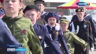 В Архангельске прошёл первый фестиваль морского флота Арктики