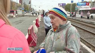 Движение по Уральской обещают открыть ночью