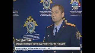 На жителя Ульяновска за имитацию ДТП и предложение взятки  полицейскому  завели уголовное дело