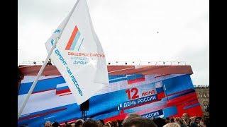 Владимир Путин поздравил активистов ОНФ